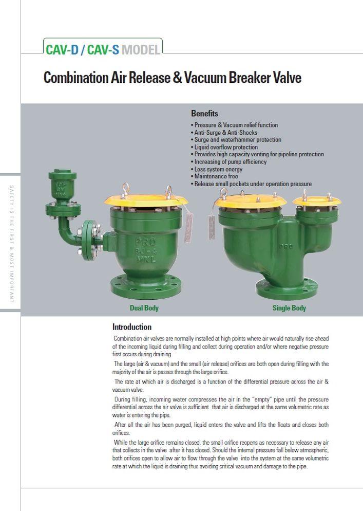 Комбинация воздушного и вакуумного клапанов CAV-S PROSAVE стр.1