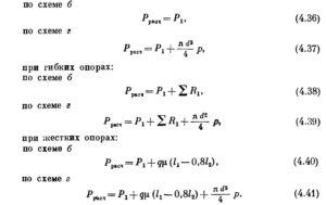 Opredelenie nagruzok dejstvuyushchih na opory truboprovodov ris. 13