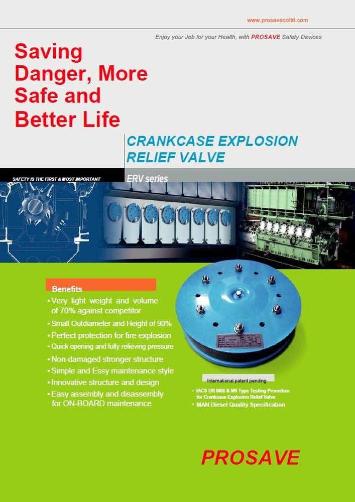 Предохранительные клапаны для картеров ERV PROSAVE стр.1