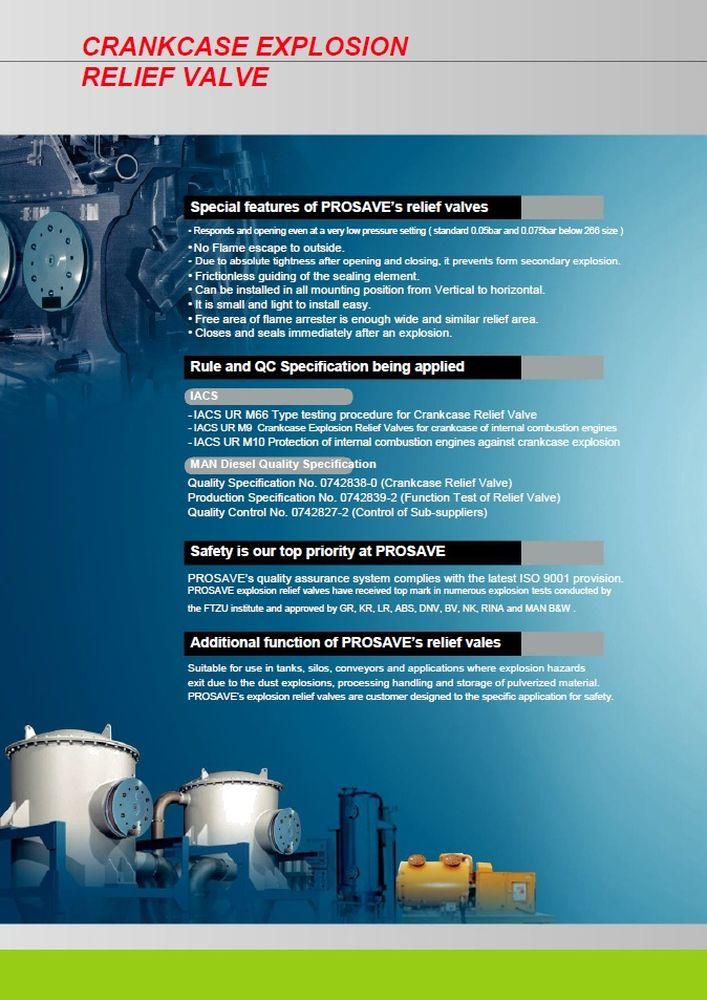 Предохранительные клапаны для картеров ERV PROSAVE стр.2