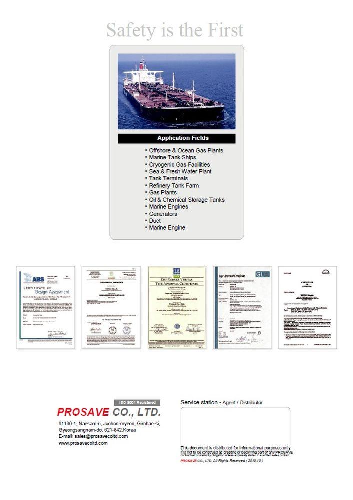 Предохранительные клапаны для картеров ERV PROSAVE стр.4