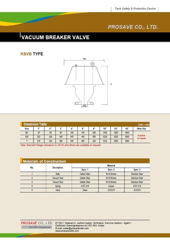 Вакуумные клапаны KSVB PROSAVE стр.2