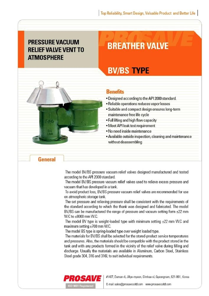 Дыхательные клапаны BV/BS PROSAVE стр.1