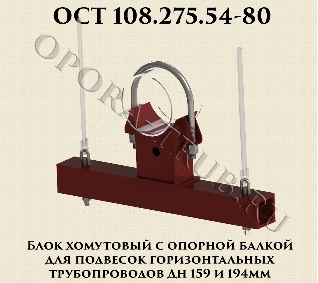 Невский завод ТРУБОДЕТАЛЬ Изготовление и поставка опор