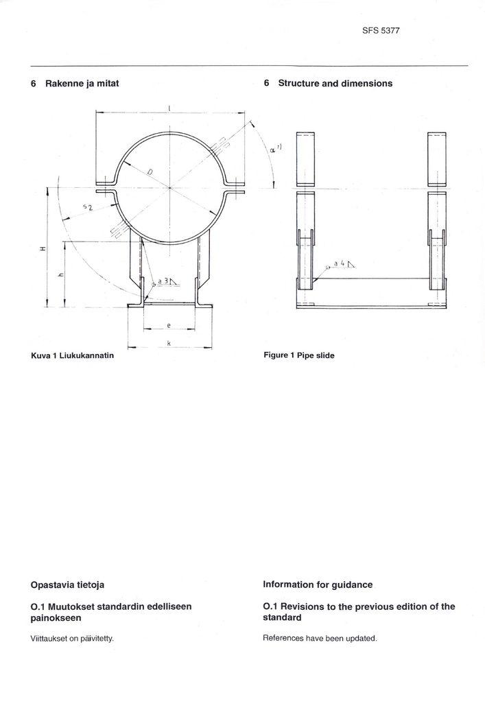 SFS 5377 Опоры высокие DN 200-500