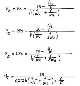 Расчет на прочность опор стальных технологических трубопроводов на Ру до 10 МПа рис.3