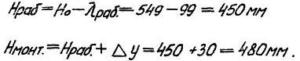 Выбор и затяжка пружинных подвесных опор трубопроводов тепловых сетей формула 7